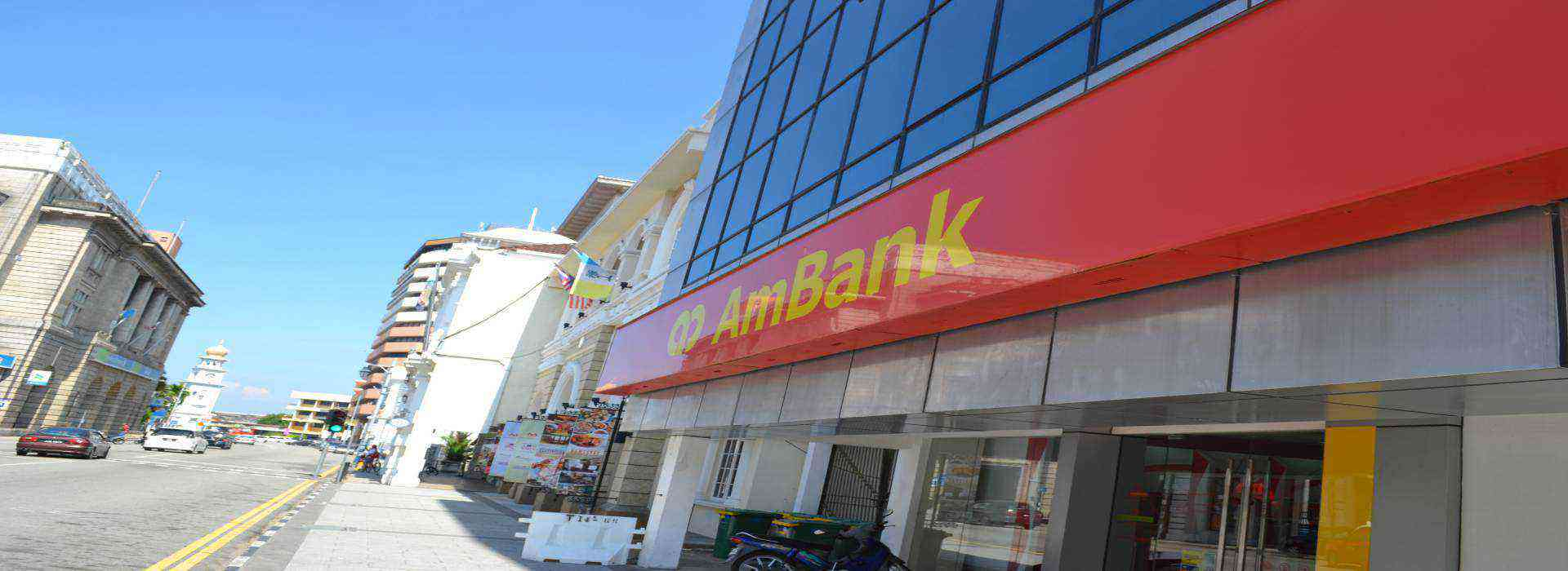 Ambank Malaysia Customer Service Number Email Support Address