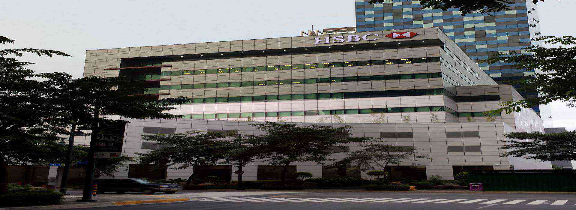 HSBC Philippines Customer Service Number, Head Office