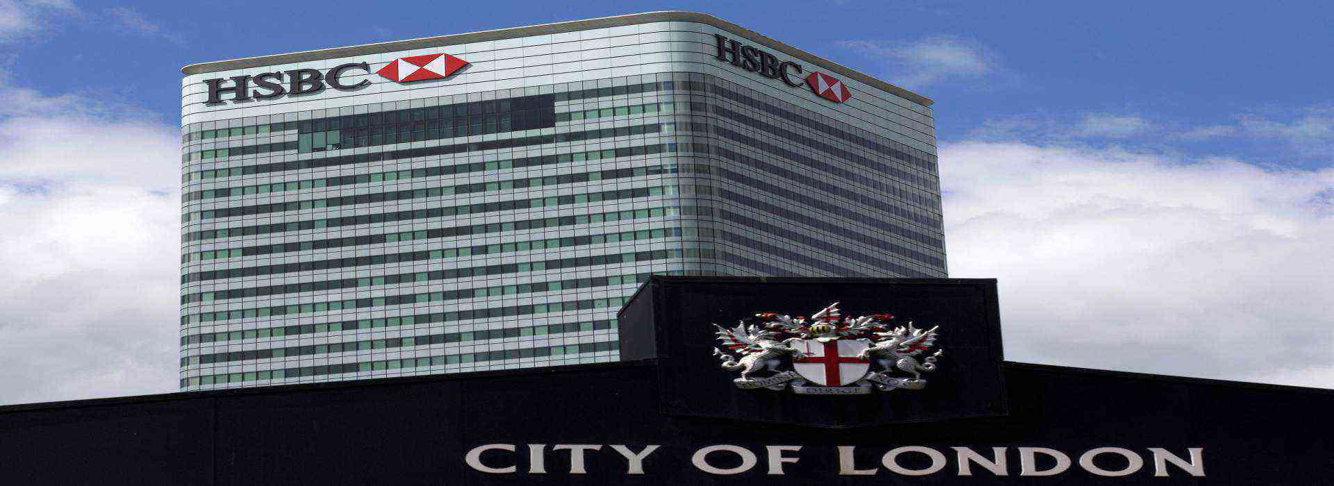 HSBC UK Customer Care Number, Head Office Address