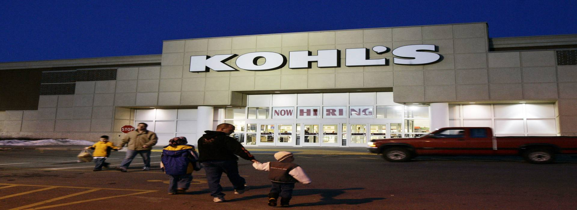 Kohl's Customer Service Number, Corporate Office Address, Taoll ...