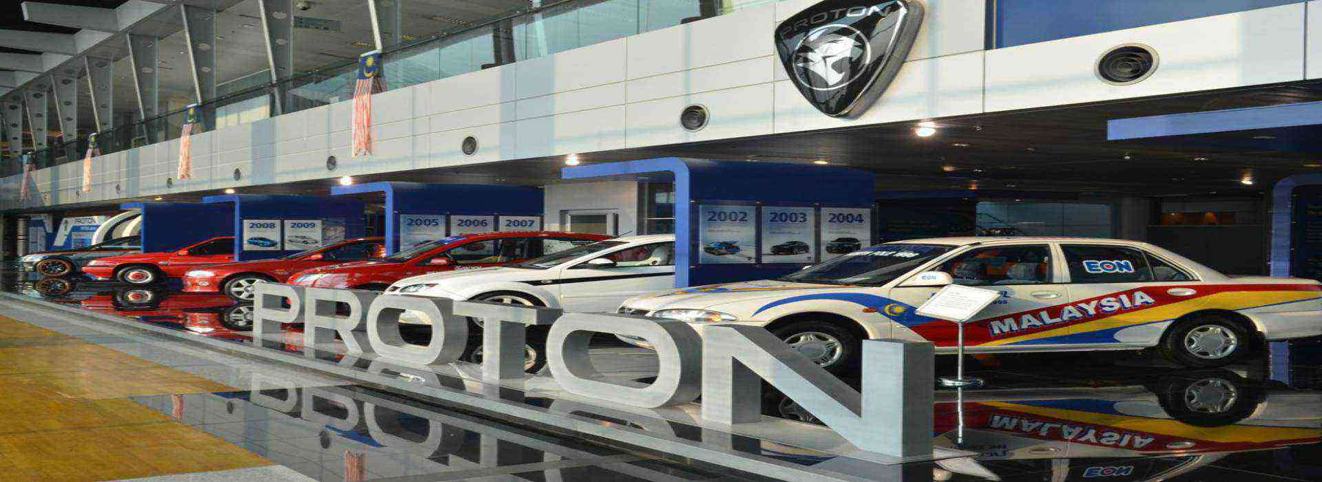 Proton Customer Service Malaysia Number, Head Office Address