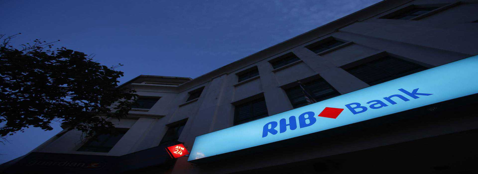 RHB Bank Malaysia Customer Service Number, Address, Email