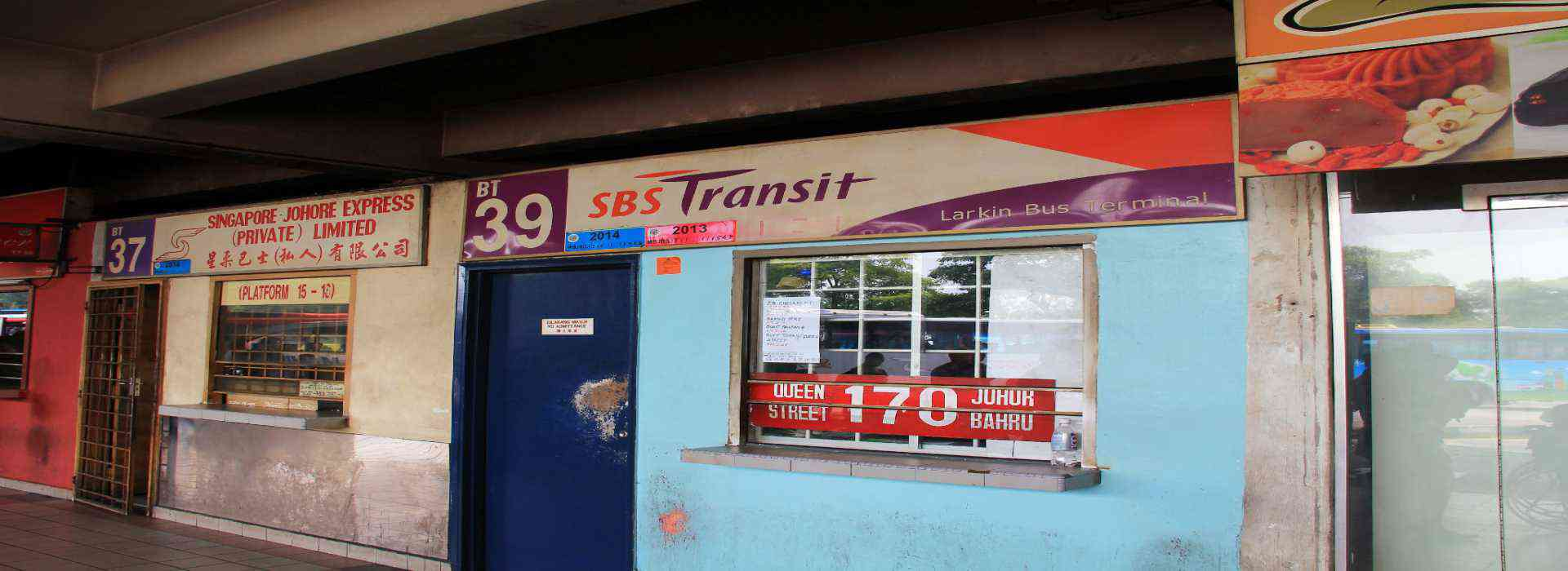 Sbs transit customer service number customerservicedirectory